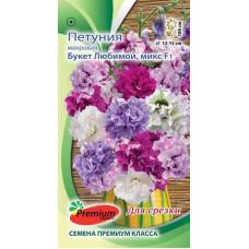 Цветы Петуния Букет Любимой F1махровая крупноцветк (Luxury Line)