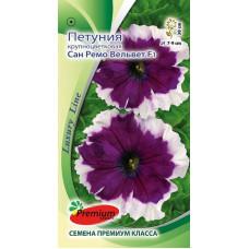 Цветы Петуния Сан Ремо ВельветF1крупноцветковая (Luxury Line)