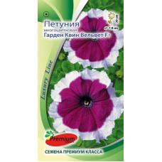 Цветы Петуния Гарден Квин ВельветF1многоцветковая(Luxury Line)