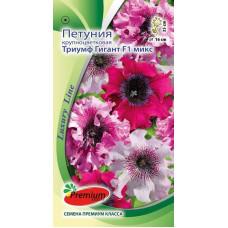 Цветы Петуния Триумф Гигант МиксFигантские цветки(Luxury Line)
