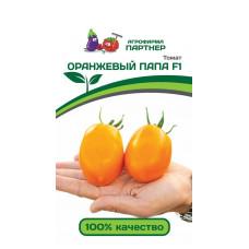 Томат Оранжевый папа F1