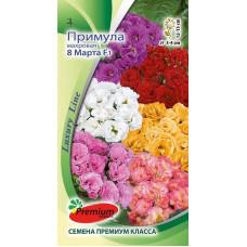 Цветы Примула 8 Марта Махровая (Luxury Line)