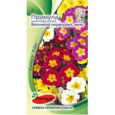 Цветы Примула Весенний первоцвет крупноцветковая(Luxury Line)