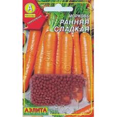 Морковь Ранняя сладкая (драже) Аэлита 300шт
