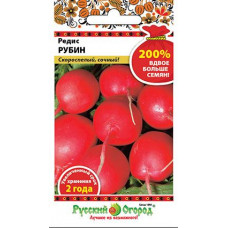 Редис Рубин NEW* 200%