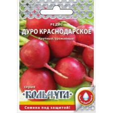 "Редис Дуро Краснодарское""Кольчуга"" НК 2 г"