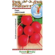 Редис Охотский (Северный овощи) НК 3 г
