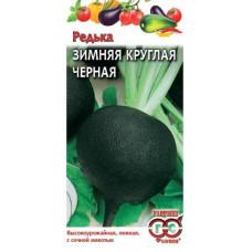 Редька Зимняя круглая черная Гавриш 1 г