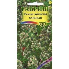 Резеда Хавская Душистая Гавриш (сад ароматов)