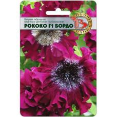 Петуния гиганско-цветковая Рококо F1 Бордо 12шт
