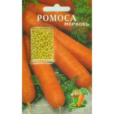 Морковь Ромоса (драже) Поиск