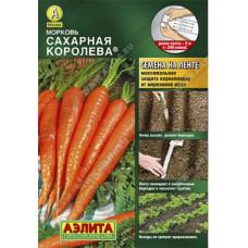 Морковь Сахарная Королева (лента) Аэлита 8м