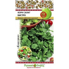 Салат Корн-салат Бистро листовой НК 1 г