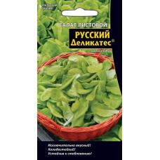 Салат Русский Деликатес листовой Новинка!!! 0,3г