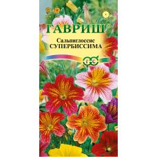 Сальпиглоссис Супербиссима Гавриш