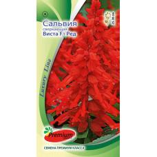 Цветы Сальвия Виста F1сверкающая красная (Luxury Line)