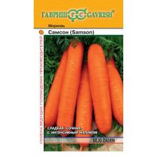 Морковь Самсон (драже) 300шт