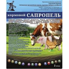 """Сапропель кормовой """"Знатный Фермер"""" 2л (10шт/упак)"""