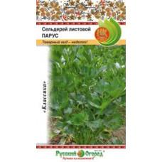 Сельдерей листовой Парус НК 0,5 г