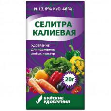 """ОМУ - """"Селитра Калиевая"""" нитрат калия """"БУЙ """" 20г"""
