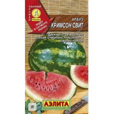 Арбуз Кримсон Свит Аэлита