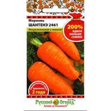 Морковь Шантенэ 2461 200%