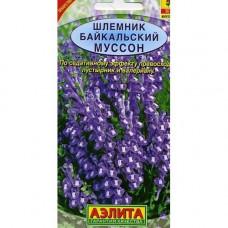 Шлемник Байкальский Муссон 0,05г