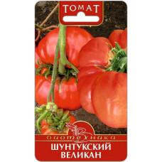 Томат Шунтукский Великан Биотехника 20шт