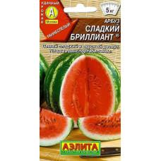 Арбуз Сладкий Бриллиант Аэлита