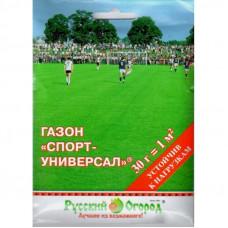 Газон 30г Спорт-Универсал
