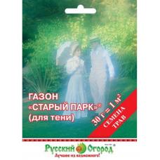 Газон Старый парк (для тени) НК