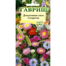 Смесь Сухоцветов Гавриш