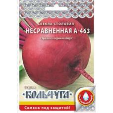 """Свекла Несравненная """"Кольчуга"""" НК 3г"""