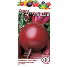 Свекла Двухсемянная ТСХА Гавриш 3 г