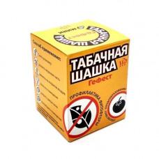 Табачная Шашка Гефест (уп 160 гр) 40 шт/кор