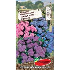 Цветы Агератум Танцующие облака микс ( Luxury Line) 0,1г
