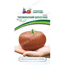 Томат Тасманский шоколад 10шт