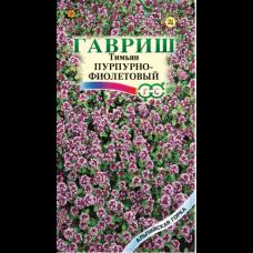 Тимьян пурпур-фиолет Альп горка яркий ковер целое лето Гавриш