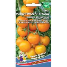 Томат Мандариновая Гроздь 0,1г