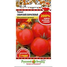 Томат Сибирский Cкороспелый 200% NEW НК
