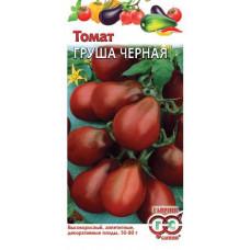 Томат Груша Черная отл антиоксидан Гавриш 0,1