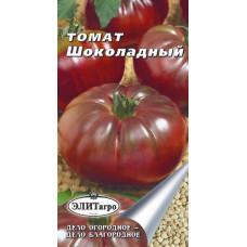 Томат Шоколадный А/А
