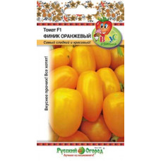 Томат Финик оранжевый F1(Вкуснятина) НК 0,05 г