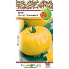 Томат Гигант лимонный НК 0,2 г