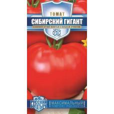 """Томат Сибирский Гигант """"Русский богатырь"""" Гавриш"""