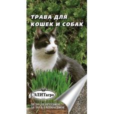 Трава для кошек и собак А/А
