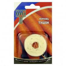 Морковь Тушон (драже) Капир 300 шт
