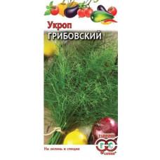 Укроп Грибовский Гавриш 3,0г