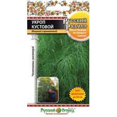 Укроп Русский Размер кустовой