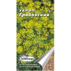 Укроп Грибовский А/А